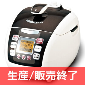 酵素玄米炊飯器 Pro2