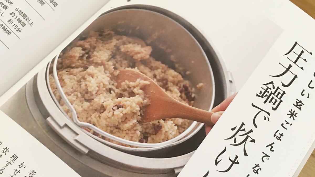 ヘイワ圧力鍋 内鍋つき