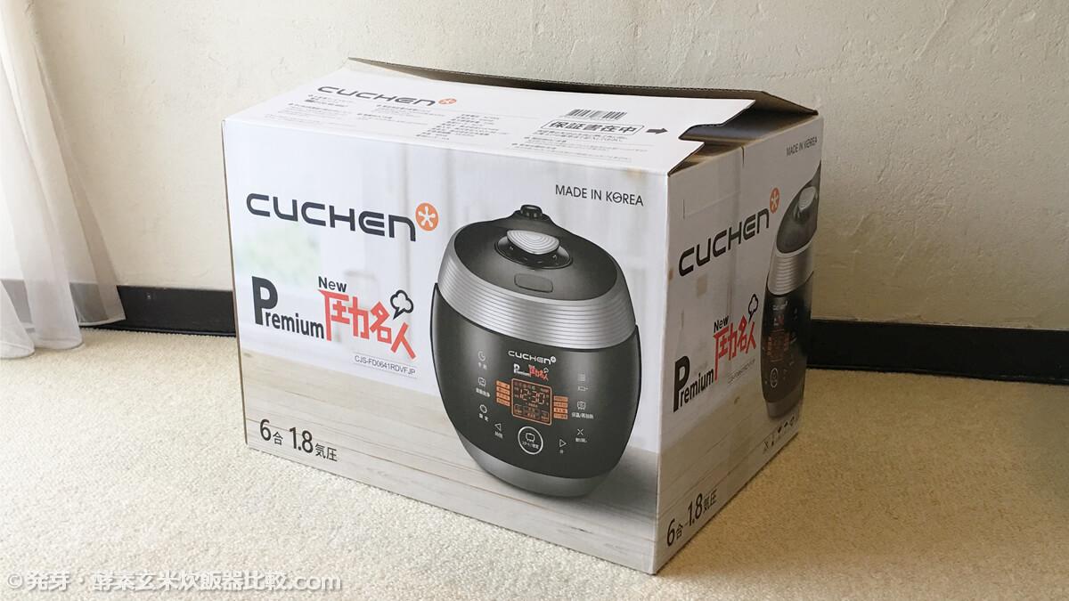 酵素玄米炊飯器 Premium New 圧力名人の外箱