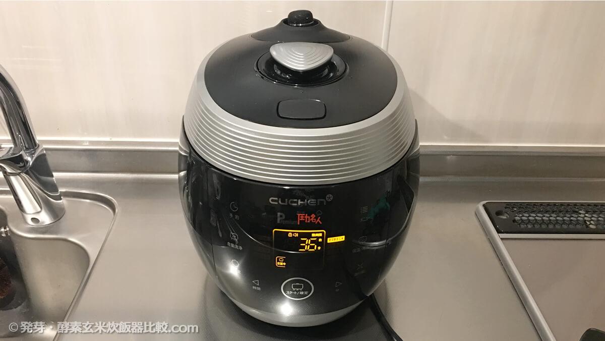 酵素玄米炊飯器 Premium New 圧力名人