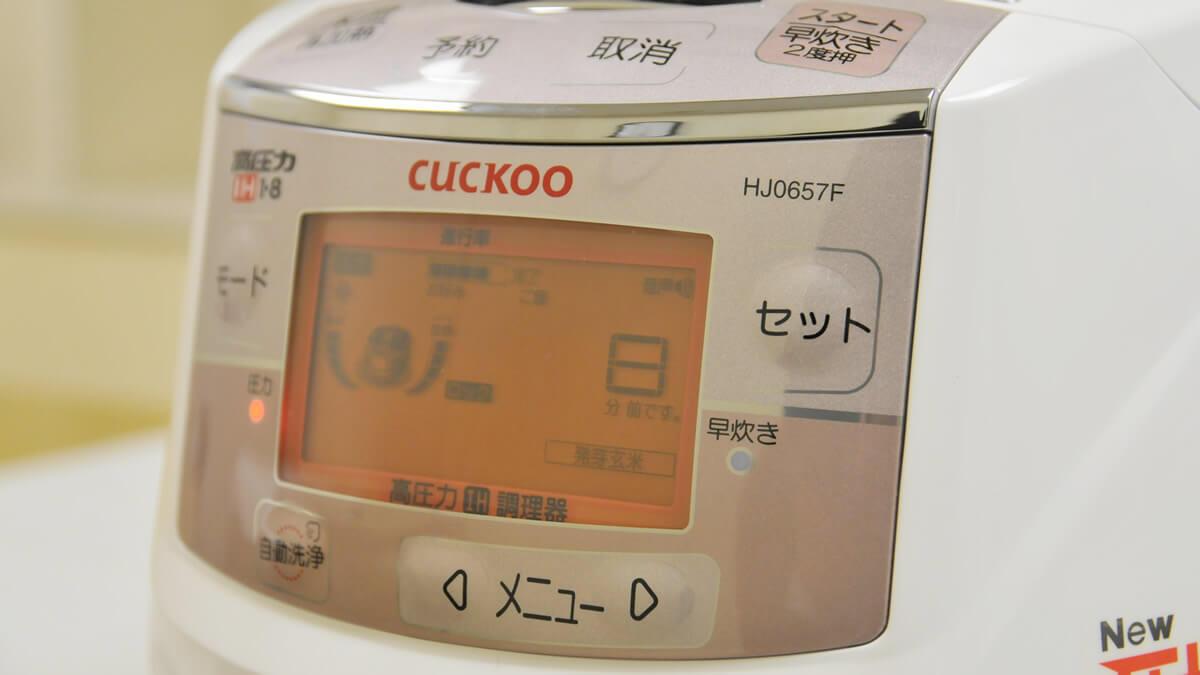 CUCKOO クック New圧力名人